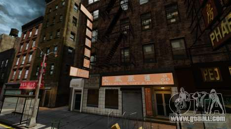 Real stores v2 for GTA 4 third screenshot