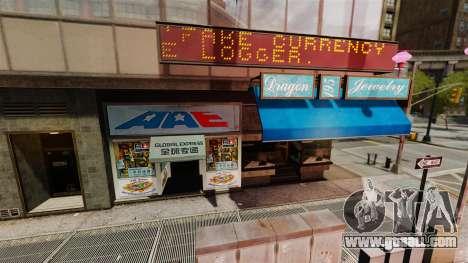 Real stores for GTA 4 third screenshot