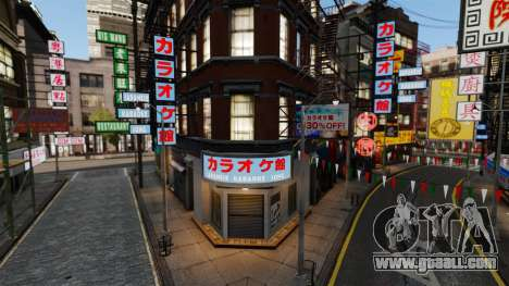 Real stores for GTA 4 second screenshot