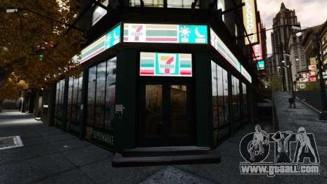 Real stores v2 for GTA 4 sixth screenshot
