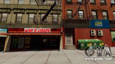 Real stores v2 for GTA 4 twelth screenshot
