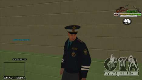 SAPD Pak skins for GTA San Andreas sixth screenshot
