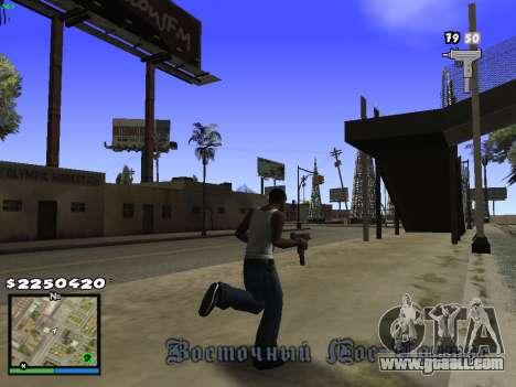 MFGTAFH V.1.1 for GTA San Andreas second screenshot