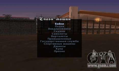 Cheat Menu English version for GTA San Andreas third screenshot