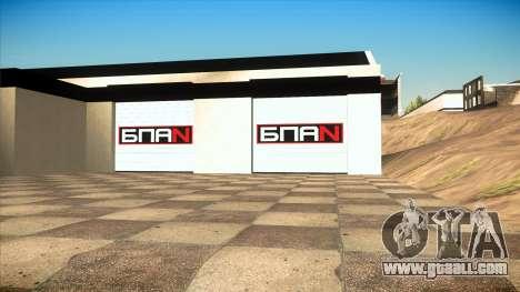 The garage in Doherty BPAN v1.1 for GTA San Andreas second screenshot