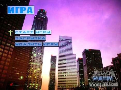 New menu and a new font for GTA San Andreas third screenshot