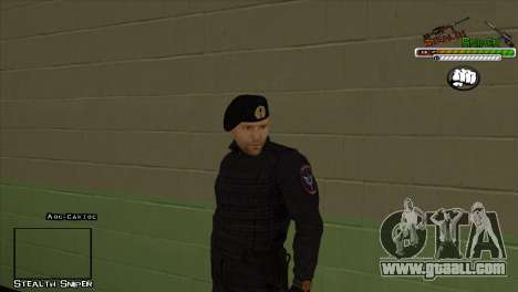 SAPD Pak skins for GTA San Andreas