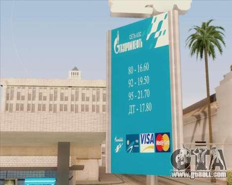 AZS Gazprom Neft for GTA San Andreas second screenshot