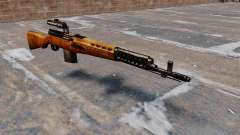 The SVT-40 sniper rifle