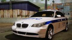 BMW 530xd DPS
