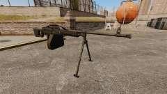 QJY-88 General purpose machine gun