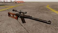 VSS Vintorez sniper rifle
