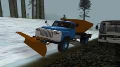 53 GAS snow blower