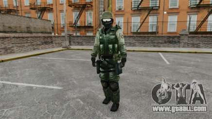 Valve (Counter-Strike: Source). Американский спецназовец Urban.