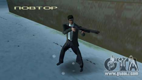 Retekstur weapons for GTA Vice City third screenshot