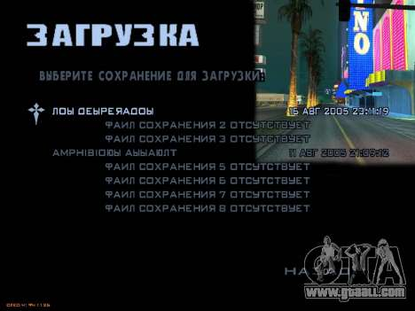 New loading screens for GTA San Andreas eleventh screenshot