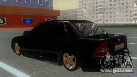 LADA 2170 Priora for GTA San Andreas back left view