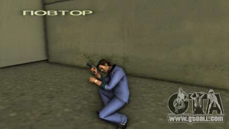 HK USP Compact for GTA Vice City second screenshot