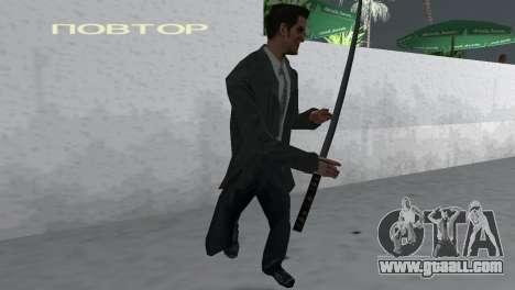 Retekstur weapons for GTA Vice City eighth screenshot