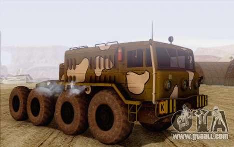 MAZ 535 Cow for GTA San Andreas