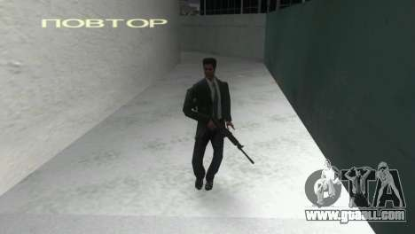 Smoothbore Shotgun Saiga 12 k for GTA Vice City third screenshot