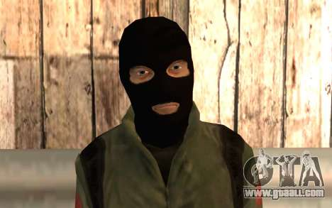Chinese terrorist for GTA San Andreas third screenshot