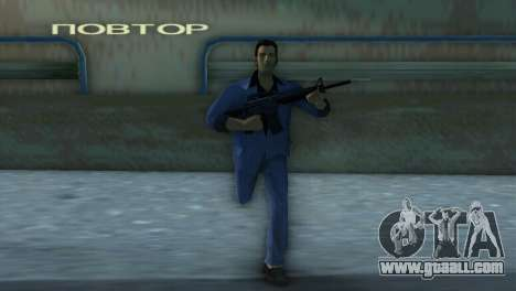 M4 from the XBOX version for GTA Vice City third screenshot