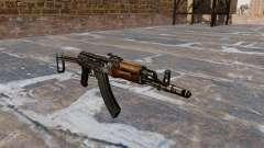 Automatic Khyber Pass AK
