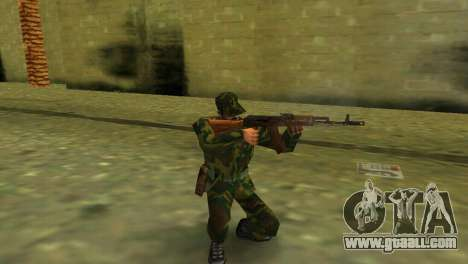 The Shape Of The RF ARMED FORCES for GTA Vice City second screenshot