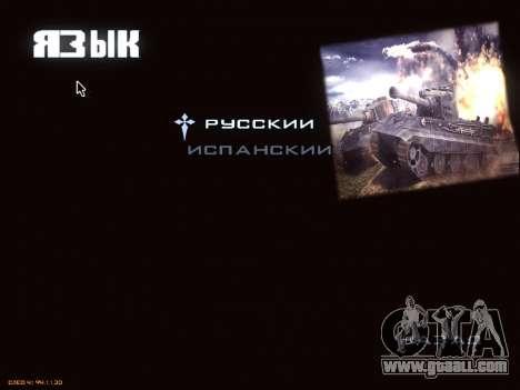 Menu World of Tanks for GTA San Andreas eighth screenshot