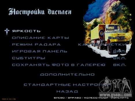 Boot screens Soviet Trucks for GTA San Andreas eleventh screenshot