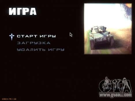 Menu World of Tanks for GTA San Andreas third screenshot