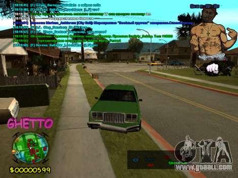 C-HUD 2pac for GTA San Andreas second screenshot