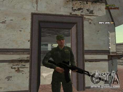 The Modern RUSSIAN Army for GTA San Andreas ninth screenshot