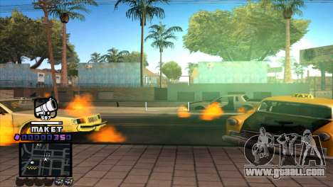 C-HUD Maket for GTA San Andreas third screenshot