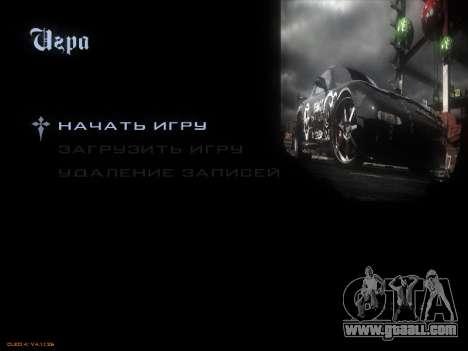 Menu NFS for GTA San Andreas sixth screenshot