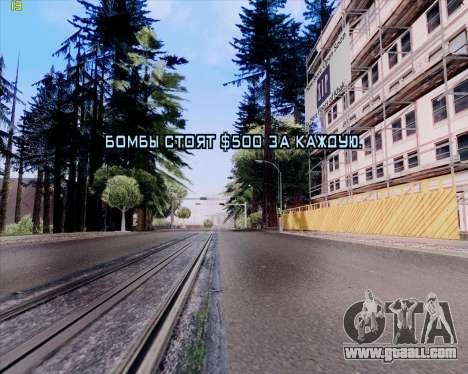 ENB HD CUDA 2014 v.3.5 Final for GTA San Andreas eighth screenshot