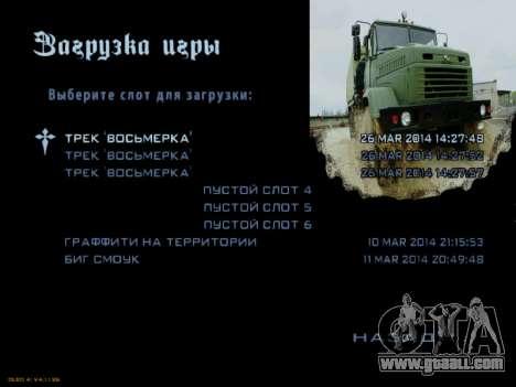 Boot screens Soviet Trucks for GTA San Andreas eighth screenshot