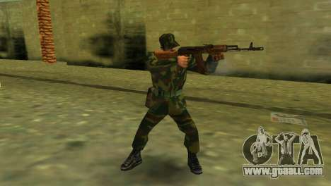 The Shape Of The RF ARMED FORCES for GTA Vice City third screenshot