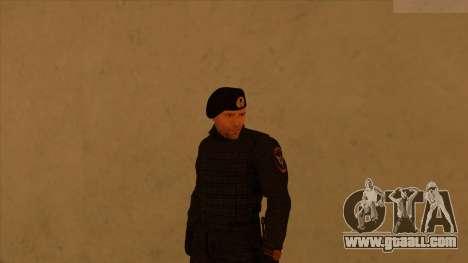 Skins police and army for GTA San Andreas sixth screenshot