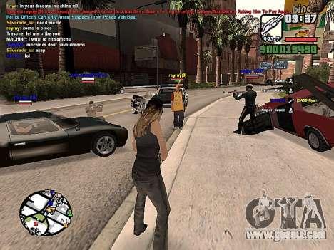 SA-MP 0.3z for GTA San Andreas second screenshot