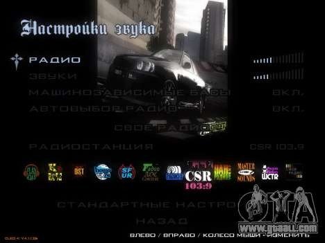 Menu NFS for GTA San Andreas third screenshot