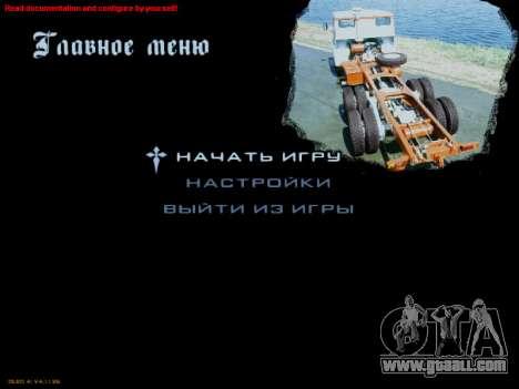 Boot screens Soviet Trucks for GTA San Andreas sixth screenshot