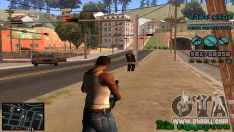 C-HUD Lane Gangsters for GTA San Andreas third screenshot