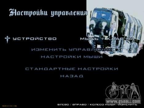 Boot screens Soviet Trucks for GTA San Andreas ninth screenshot