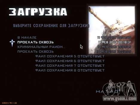 Menu World of Tanks for GTA San Andreas forth screenshot