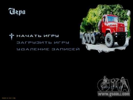 Boot screens Soviet Trucks for GTA San Andreas seventh screenshot