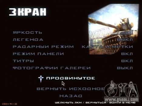 Menu World of Tanks for GTA San Andreas fifth screenshot