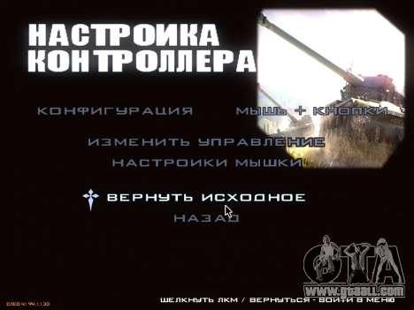 Menu World of Tanks for GTA San Andreas seventh screenshot
