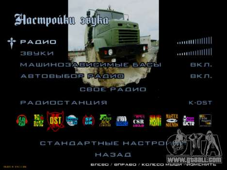 Boot screens Soviet Trucks for GTA San Andreas tenth screenshot